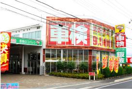 コバック厚木店